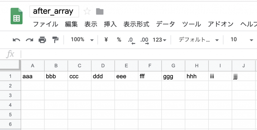 after_array