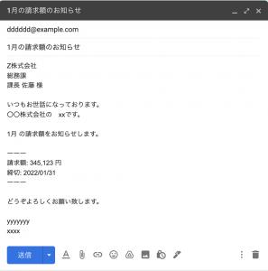 Gmailのサンプル4